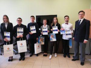 XV Konkurs Papieski