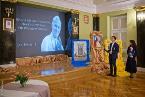Dzień świętego Jana Pawła II – apel