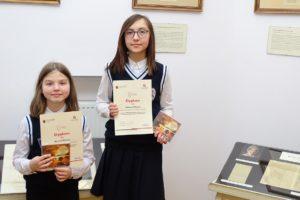 XXIV Wojewódzki Konkurs Wiedzy o Fryderyku Chopinie